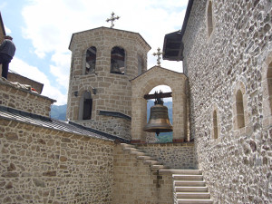MCD Village church Macedonia
